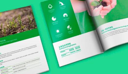 企业画册如何设计才能达到理想的宣传推广效果?