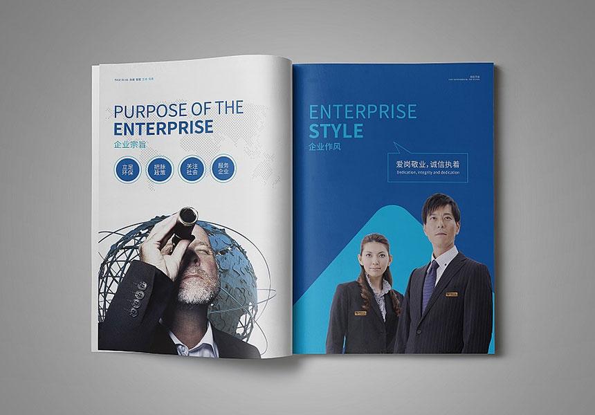 在没有任何素材的情况下,企业画册怎么做?