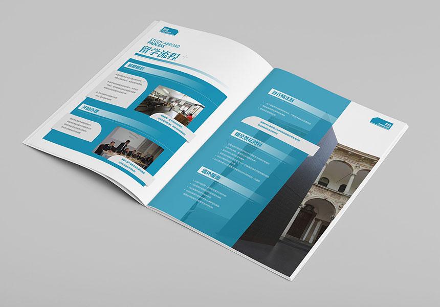 画册设计严重同质化,如何让你的企业画册脱颖而出?
