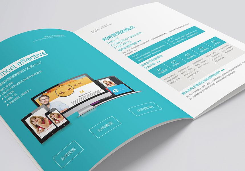 制作企业画册时,平面设计的一些你不知道的冷门技巧!